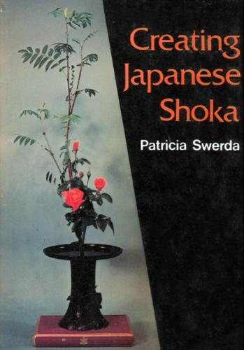 Creating Japanese Shoka book image