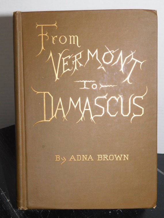 From Vermont to Damascus book image